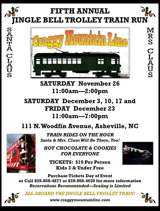 jingle bell trolley train rides 2016